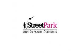 סטריטפארק – מתחם הבילוי והפנאי החדש! לכל הפעילויות, לחצו כאן: